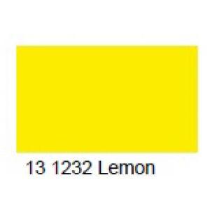 13 1232 galben lamaie Sunshine